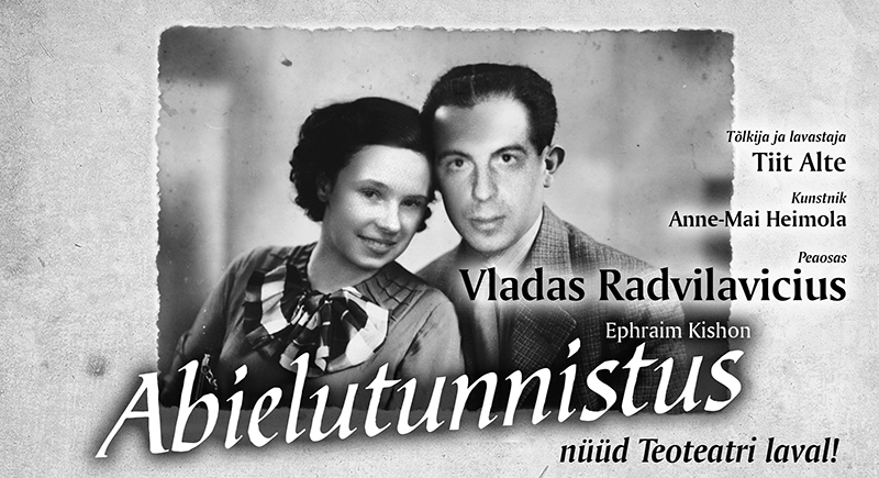 ABIELUTUNNISTUS_COVER